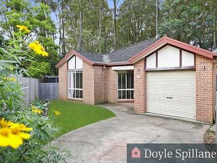 5A Bolta Place, Cromer 2099, NSW House Photo