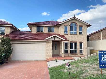 1 Cluster Place, Cranebrook 2749, NSW House Photo