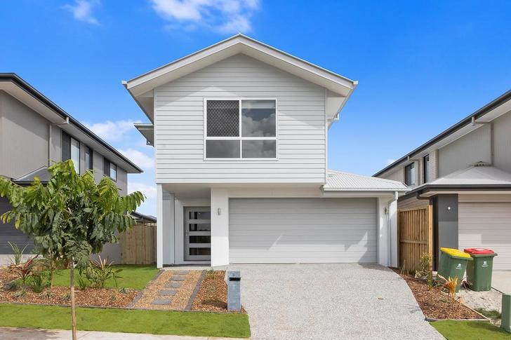 8 Homevale Drive, South Ripley 4306, QLD House Photo