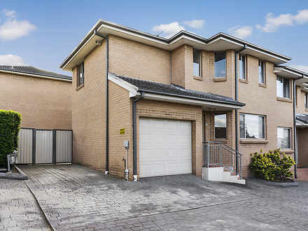 14/272 Flushcombe Road, Blacktown 2148, NSW Townhouse Photo