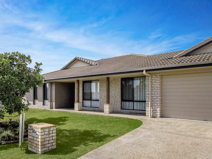 5 Robinia  Court, Morayfield 4506, QLD House Photo