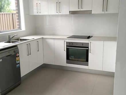 34C Aubrey Street, Ingleburn 2565, NSW Townhouse Photo