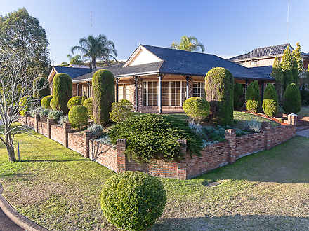 2 Barwon Close, Elermore Vale 2287, NSW House Photo