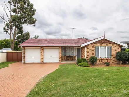 4 Ottawa Close, Cranebrook 2749, NSW House Photo