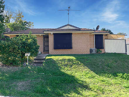 20 Clennam Avenue, Ambarvale 2560, NSW House Photo