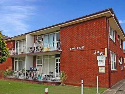 7/256 Lakemba Street, Lakemba 2195, NSW Unit Photo