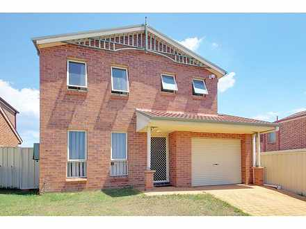 3 Berrara Close, Prestons 2170, NSW House Photo