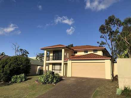73 Tiger Drive, Arundel 4214, QLD House Photo