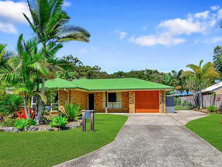 7 Pinanga Place, Little Mountain 4551, QLD House Photo