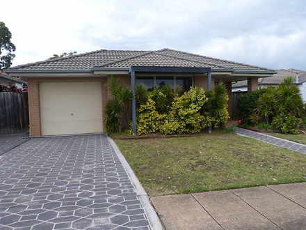 61 Kentwell Crescent, Stanhope Gardens 2768, NSW House Photo