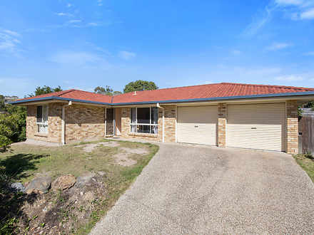 104 Overland Drive, Edens Landing 4207, QLD House Photo