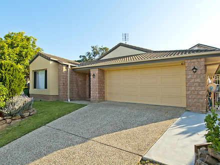 17 Gannon Way, Upper Coomera 4209, QLD House Photo