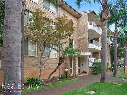 36/8 Mead Drive, Chipping Norton 2170, NSW Unit Photo