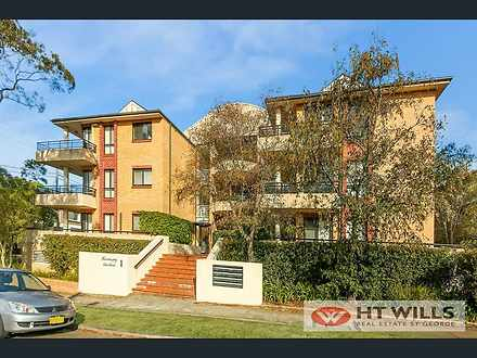 6/1-5 Dalcassia Street, Hurstville 2220, NSW Apartment Photo