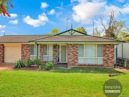 2 Atkinson Close, Glenmore Park 2745, NSW House Photo