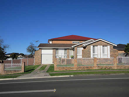 6 Duardo Street, Edensor Park 2176, NSW House Photo