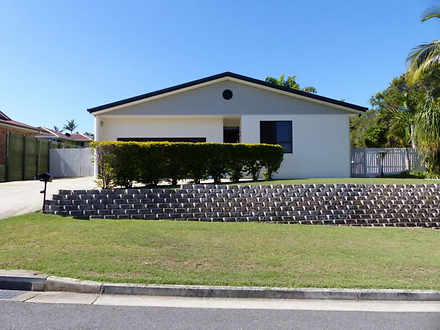 44 Emmadale Drive, New Auckland 4680, QLD House Photo