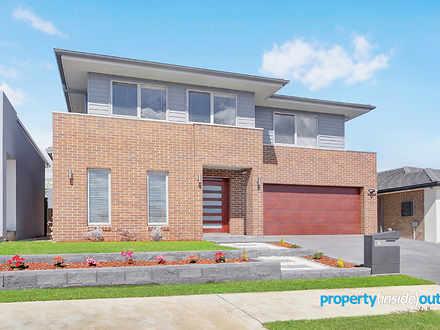 78 Larkin Street, Marsden Park 2765, NSW House Photo