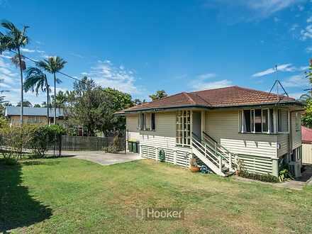 94A Elizabeth Street, Acacia Ridge 4110, QLD House Photo