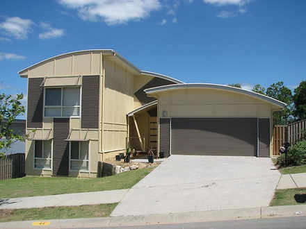 44 Midway Terrace, Pacific Pines 4211, QLD House Photo