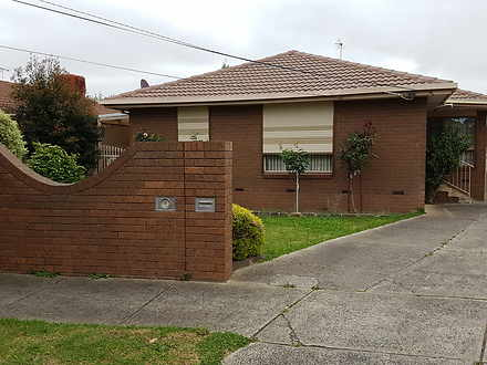 6 Gunsynd Close, Thomastown 3074, VIC House Photo