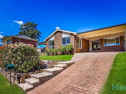 7 Honeytree Place, Baulkham Hills 2153, NSW House Photo