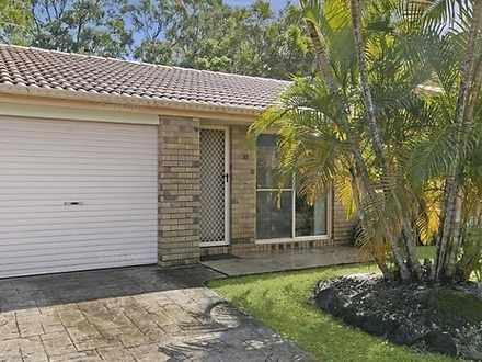 10 Birch Court, Oxenford 4210, QLD Villa Photo