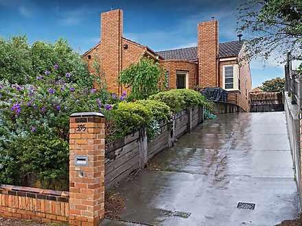 395 Moreland Road, Coburg 3058, VIC House Photo