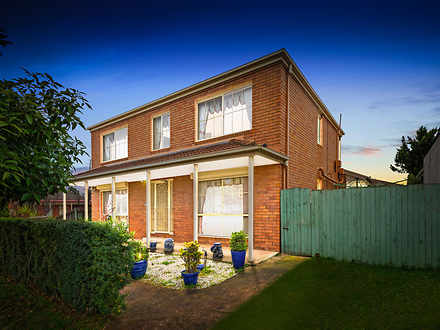1 Nathan Close, Hoppers Crossing 3029, VIC House Photo