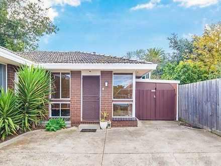 6/144-146 Geelong Road, Footscray 3011, VIC Unit Photo