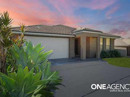 9 Johnson Drive, East Maitland 2323, NSW House Photo