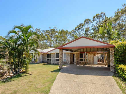 1 Diamond Cutter Close, South Gladstone 4680, QLD House Photo