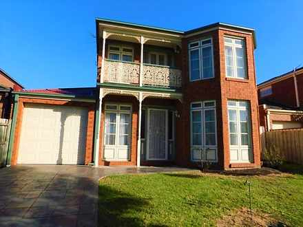 103 Gowanbrae Drive, Gowanbrae 3043, VIC House Photo
