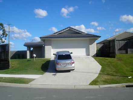 2 Newhaven Street, Marsden 4132, QLD House Photo