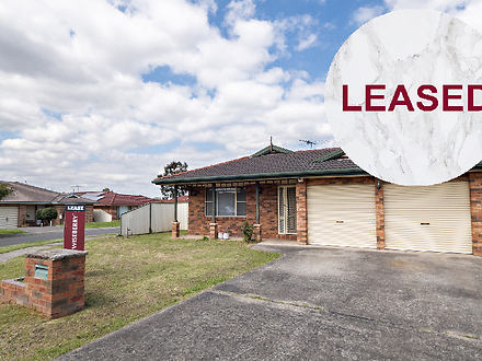 4 Coonabarabran Place, Hoxton Park 2171, NSW House Photo