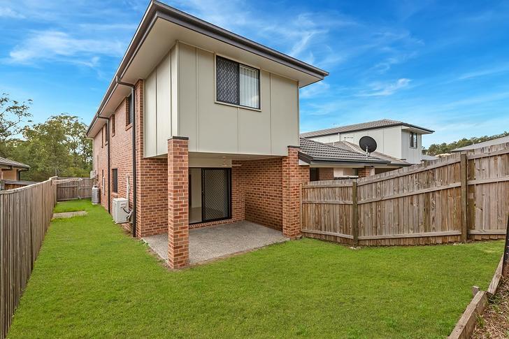 2/14 Surprize Avenue, Brassall 4305, QLD Townhouse Photo