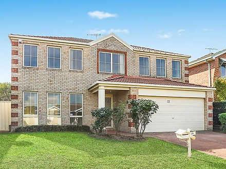 74 Zammit Avenue, Quakers Hill 2763, NSW House Photo