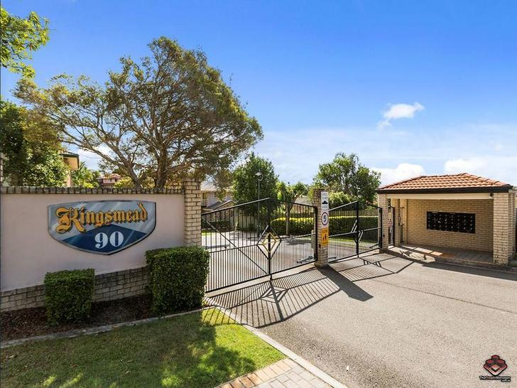 90 Oakleaf Street, Eight Mile Plains 4113, QLD Townhouse Photo