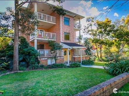2/2 Oxford Street, Mortdale 2223, NSW Unit Photo