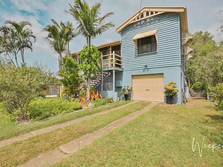 136 Woondooma Street, Bundaberg West 4670, QLD House Photo