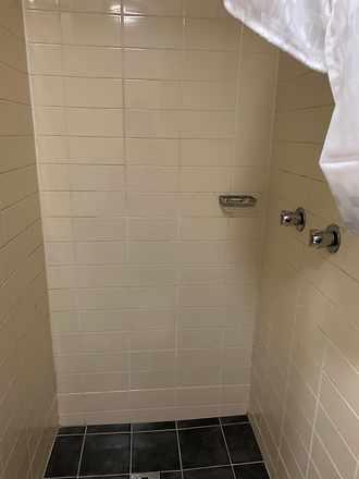 1066 unilodge   shower 1601892530 thumbnail