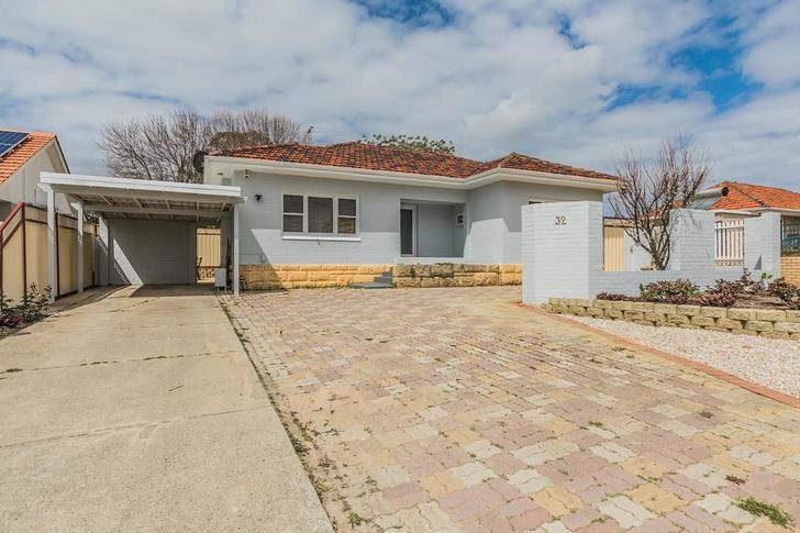 32 North Lake Road, Alfred Cove 6154, WA House Photo