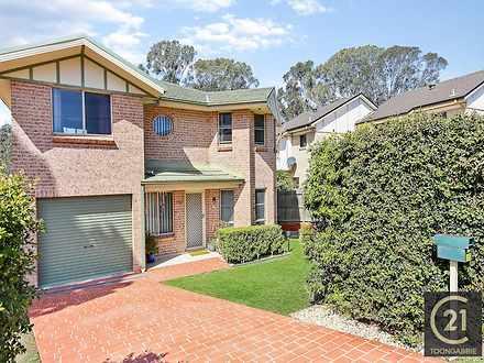150 Metella Road, Toongabbie 2146, NSW Townhouse Photo