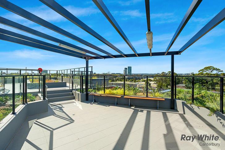27/1-9 Kanoona Avenue, Homebush 2140, NSW Apartment Photo