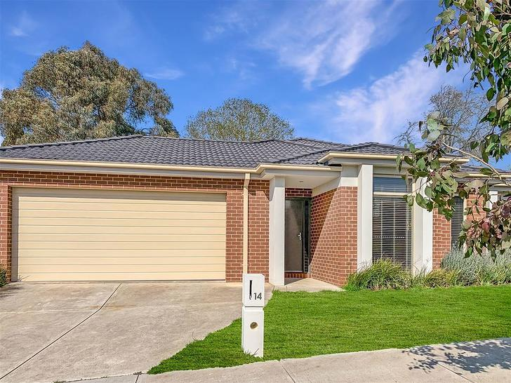 14 Nathanael Place, Ballarat East 3350, VIC House Photo