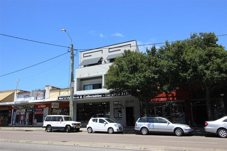 7/88 Maitland, Islington 2296, NSW House Photo