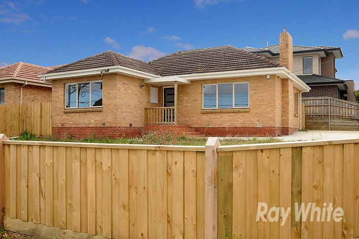 205 Waverley Road, Mount Waverley 3149, VIC House Photo
