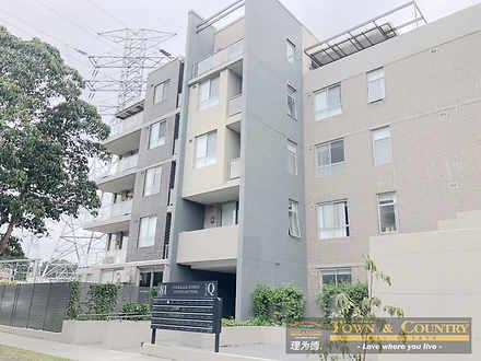 Building q 1602038197 thumbnail