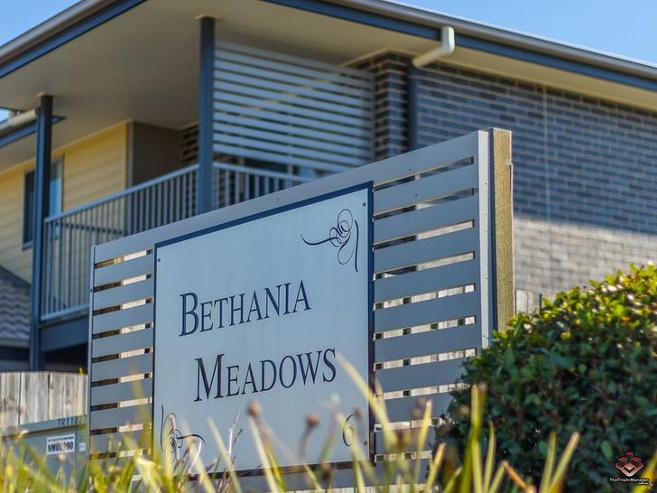 ID:21067401/6 Clearwater Street, Bethania 4205, QLD Townhouse Photo