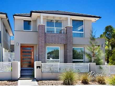 201 Driftway Drive, Pemulwuy 2145, NSW House Photo